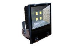 Prožektors LED, Brillight, profesionāls, 220-240V, 200W, 20000lm, 6500K, IP65