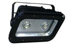 Prožektors LED, Brillight, profesionāls, 220-240V, ML, 100W, 6500K