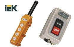Vadības pultis (telfers) IP65,IEK,palaidējii vienas un trisfāžu pieslēgums
